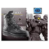 Haix RANGER® GSG9