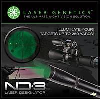 Laser Genetics ND3