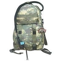 Military Combat Bag Marina Camo