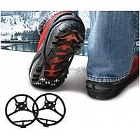 Shoe Chain Bot Ve Ayakkabý Zinciri