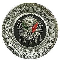 Osmanlı Devlet Arması Tabak