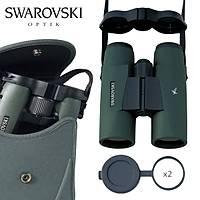 Swarovski SLC 8x30 WB