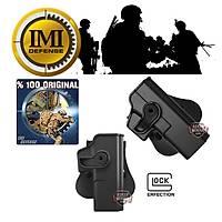IMI Glock 20/21/37/38 Polymer Holster