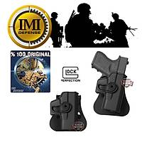 IMI Glock 26/27/33/36 Polymer Holster