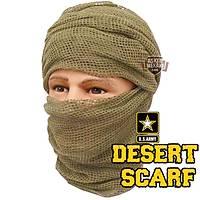Military Scrim Net Scarf Desert