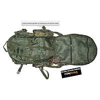 US TACTICAL ASSAULT GEAR PACK MALPAT CAMO 50 LT