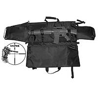 Tactical Sniper Carrying Bag