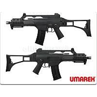 Umarex H&K G36C (Competition Version)