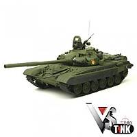 RUSSIAN T72 M1-GREEN-INFRARED