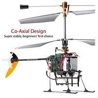Lama100D02 Ultra Stabil Metal Helikopter Seti