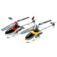 CB100 Çift Brushless Motorlu Metal Helikopter Seti