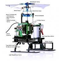 Cobra 4-3Q 2,4 GHZ Metal Helikopter Seti