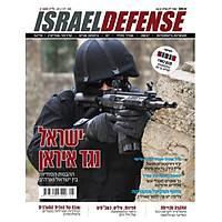 Us Magazine Clip M15/M16