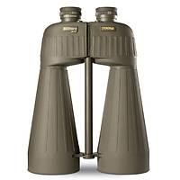 Steiner 20x80 Senator Military Binoculars