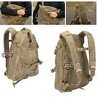 Tactical TRIAB 18 Backpack