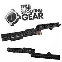 Us Shooting gear 20 mm Rifle High Profile Scope Mount Rail