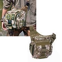 Military Tactical Messenger Bag DESERT