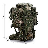 Adventure Combat Sýrt Çantasý Malpat Camo 80L+10 Lt