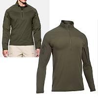 Us Underarmour Combat Tshirt Green
