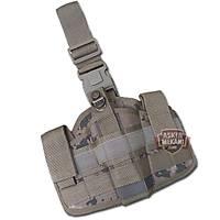 Jandarma Yeni Modüler Tactical Holster