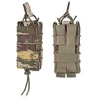 AR / G36 / M16 / M4 / HK33 POUCH