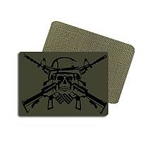 Haki Tactic Metal Patch
