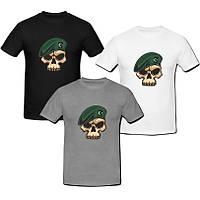 Kuru Kafa Taktik Operasyon Tshirt