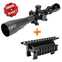 Us Tactical Strike 3.5-10 x 50E Scope+ HK 33,G3,MP5 APARAT SETÝ