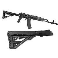AK-47 Stock Katlanabilen Teleskopik  Seyyar Dipcik
