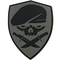 Cordura Kumaþ Baský Tactic Siyah Bere Peç
