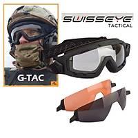 Swiss Eye Goggles Taktik Balistik Gözlük