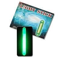 HIGH LIGHT STICK