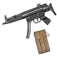 MP5 KÜTÜKLÜK