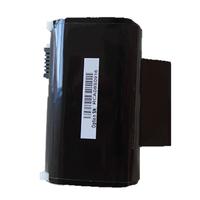 Batarya FC-236, SHC236 Ýçin