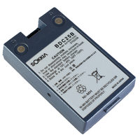 BC25 Batarya (SOKKÝA) SET3CII-SET2C Ýçin