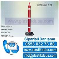 Dikme Duba 121 cm Kod 12