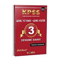 Kariyer Meslek 2021 KPSS Genel Yetenek Genel Kültür Tamamý Çözümlü 3 Deneme Sýnavý