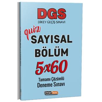 Kariyer Meslek 2021 Quiz DGS Sayýsal Bölüm Tamamý Çözümlü 5x60 Deneme Sýnavý