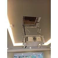 Enlite Motorlu Projeksiyon Lifti