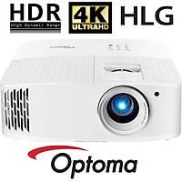 Optoma UHD38 4K Home Cinema Projeksiyon Cihazý