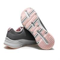 SKECHERS 149057 GYPK Arch Fit - Sunny Outlook