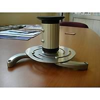 Specta Projeksiyon Tavan Aský Aparatý, 13-19cm