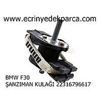 ÞANZIMAN KULAÐI BMW F30  22316796617