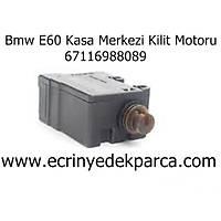 Bmw E60 Kasa Merkezi Kilit Motoru