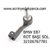 BMW E87 ROT BAŞI SOL 32106767781