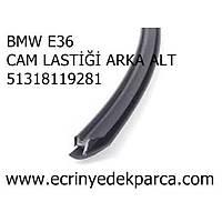 BMW E36 CAM LASTÝÐÝ ARKA ALT 51318119281