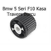 Bmw 5 Seri F10 Kasa Travers Burcu