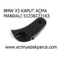 BMW X3 KAPUT AÇMA MANDALI 51238223163