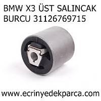 BMW X3 ÜST SALINCAK BURCU 31126769715