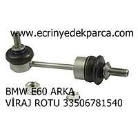 VÝRAJ ASKI ROTU BMW E60 ARKA 33506781540